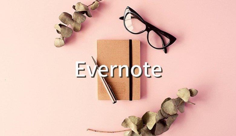 【Evernote】コピペすると文字サイズが崩れる?書式を解除・削除する方法