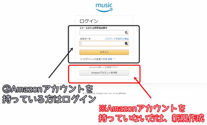 AmazonUnlimitedの登録方法2
