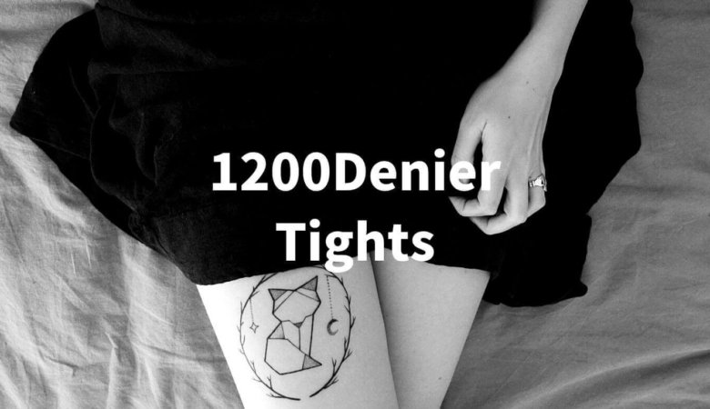 【最新】1200デニールタイツの口コミや評判まとめ【おすすめ商品】